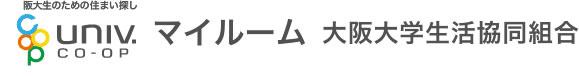 マイルーム 大阪大学生活協同組合