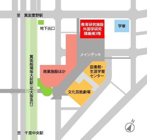 マイルーム吹田キャンパスインフォメーションカウンター